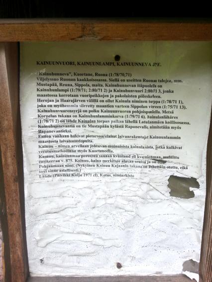 Kainuunlampi_150758