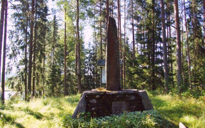 Ruonan taistelun muistomerkki