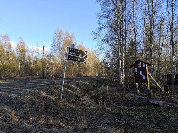 kuorasjarvi_uimaranta_ja_hukkatupa15
